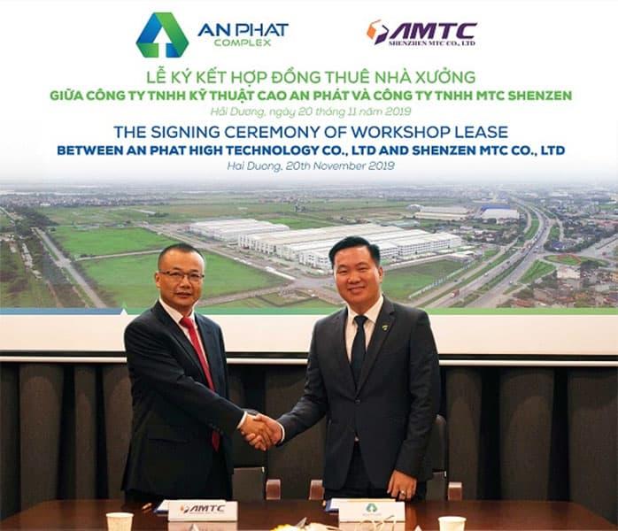 Tháng 11/2019, Công ty TNHH MTC Thâm Quyến của Trung Quốc (MTC Shenzen) đã ký hợp đồng thuê nhà xưởng 6 năm với An Phát Complex tại Hải Dương