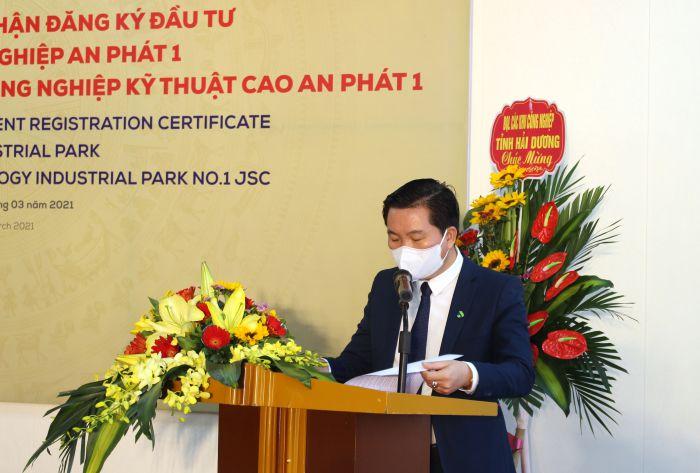 Ông Phạm Văn Tuấn, Q. Phó Tổng Giám đốc APH, Tổng Giám đốc An Phát 1 giới thiệu KCN An Phát 1